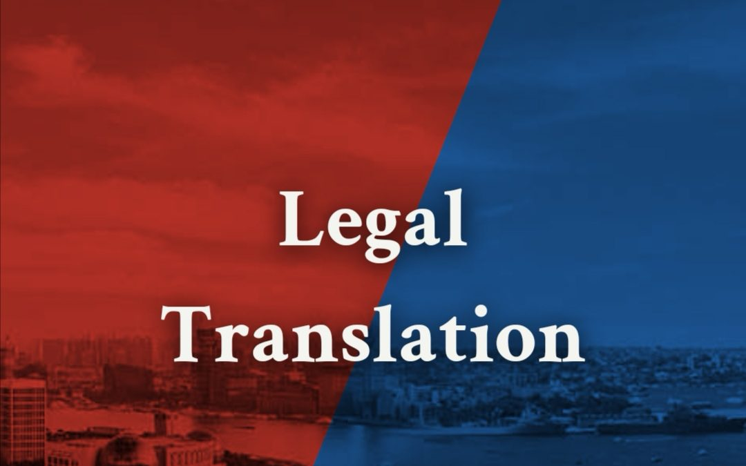Chinese Translator – Law of Succession