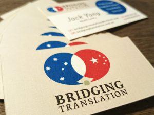 Bridging Translation Business Card